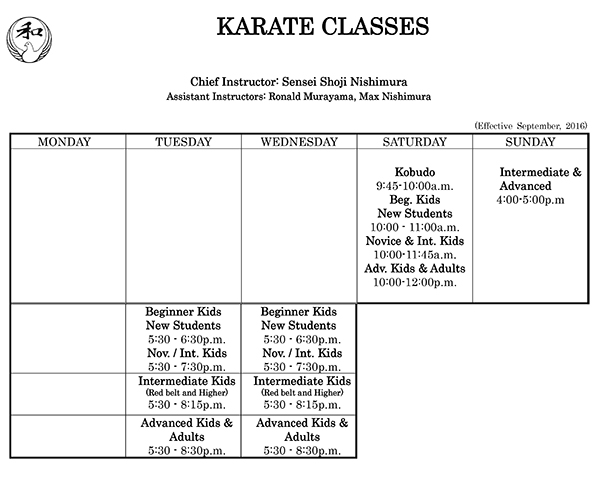 karate-schedule-july-2016-copy